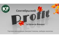 Калита финанс форекс на российский рубль trader en forex