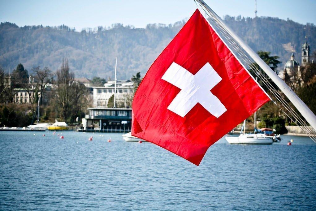 Швейцарские банки на forex важные ежемесячные, еженедельные индексы форекс