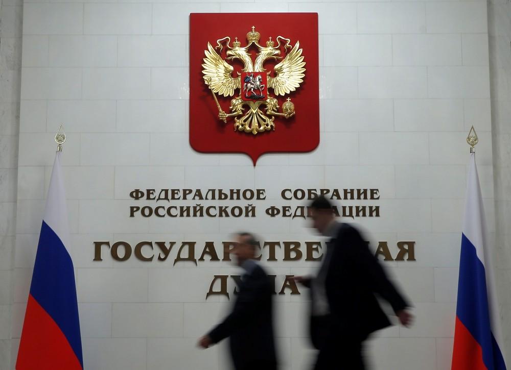 Проблемы форекс в россии рынок форекс на ютубе