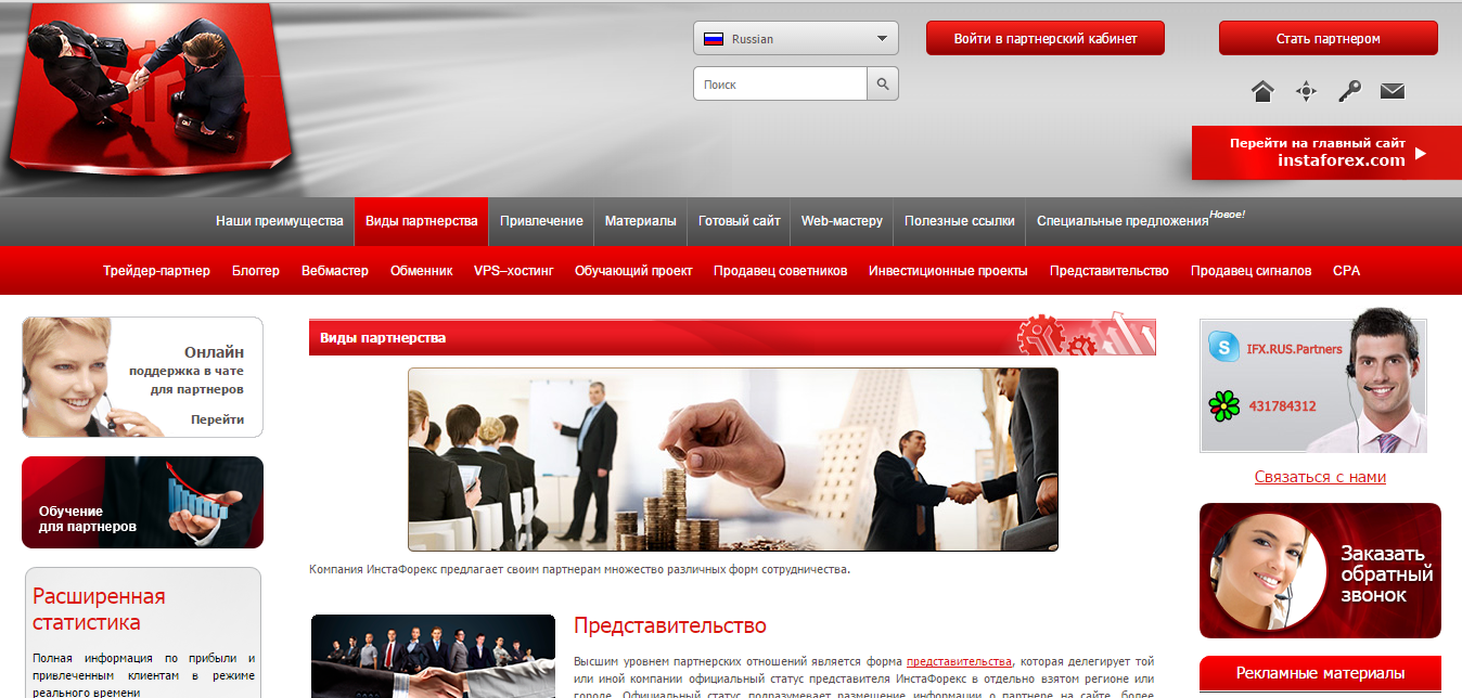 Самые выгодные многоуровневые партнерские программы forex доверительное управление форекс пошаговая инструкция