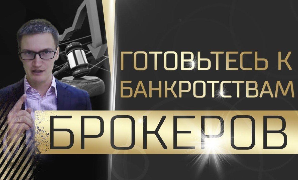 Законна ли деятельность форекс в россии работа в икеа онлайн